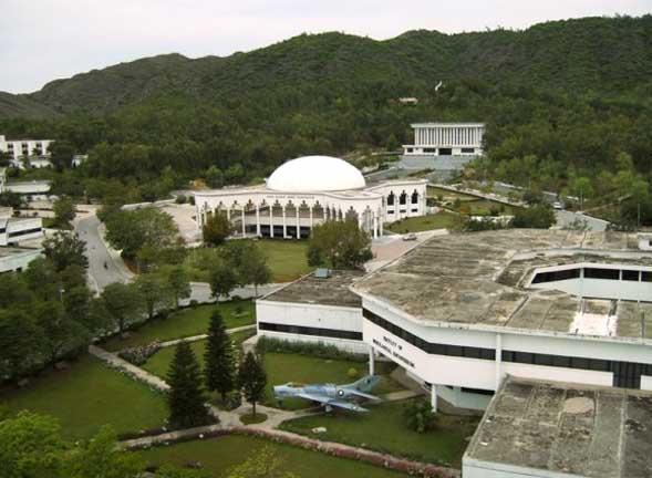GIK University Swabi Admission