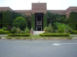 LUMS Lahore Admission