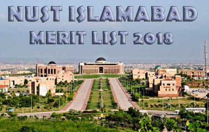 SBK Women University Quetta AdmissionSBK Women University Quetta Admission