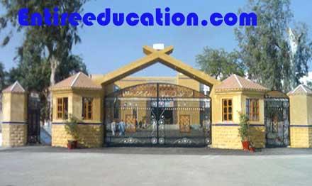 People Medical College Nawabshah Admission