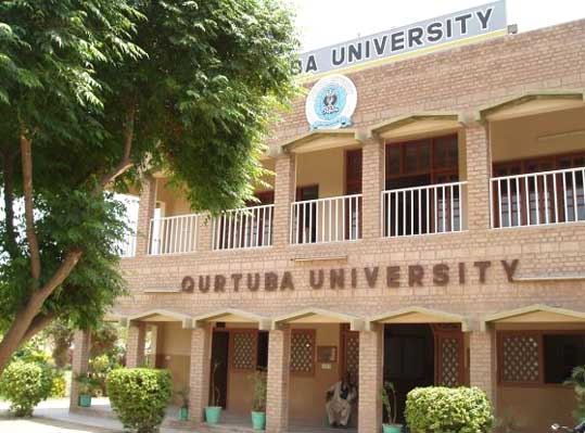 Qurtuba University D I Khan Admission