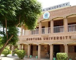 Qurtuba University Islamabad Admission