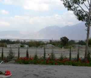 SBK Women University Quetta Admission