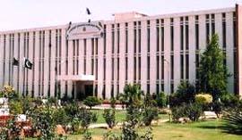 Sindh Agriculture University Tandojam Admission