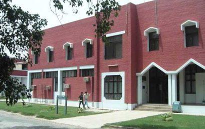 Textile Institute of Pakistan Faisalabad Admission
