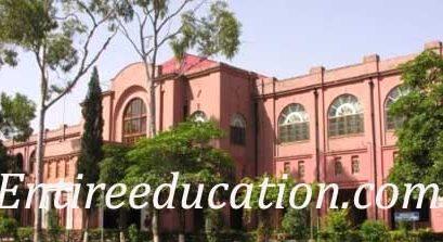 UVAS Lahore Admission