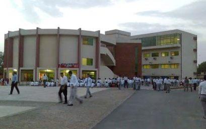 APCOMS Rawalpindi Admission 2021