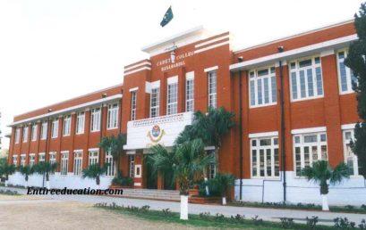 Cadet College Lahore Admission