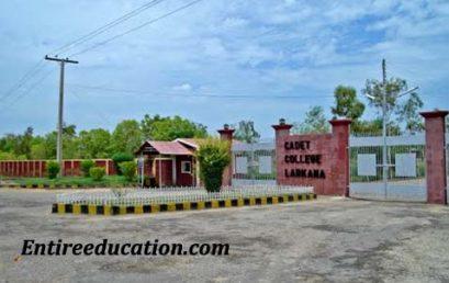 Cadet College Larkana Admission 2021 Last date to Apply
