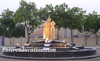 Cadet College Petaro Admission