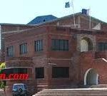 Cadet College Sialkot Admission