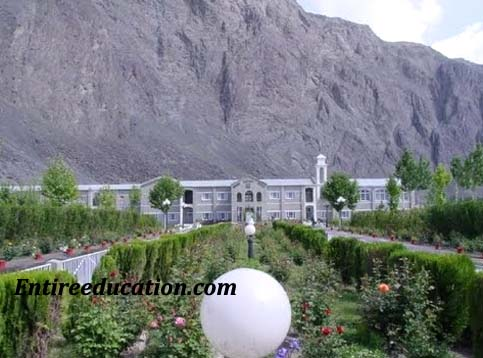 Cadet College Skardu Admission