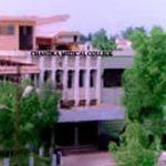 Chandka Medical College Larkana Admission