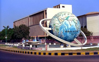 Dawood College of Engineering and Technology Admission