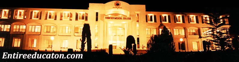 Frontier Medical College Abbottabad Admission 2018