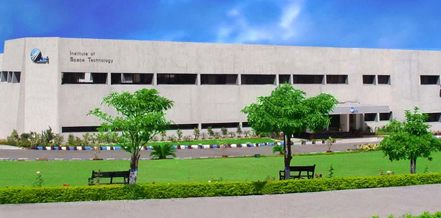 IST Islamabad Admission