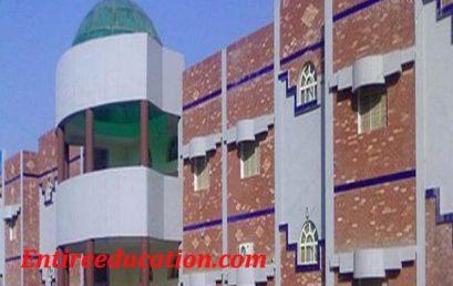 MUST Mirpur AJK Admission