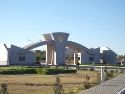 Mehran University Jamshoro Admission