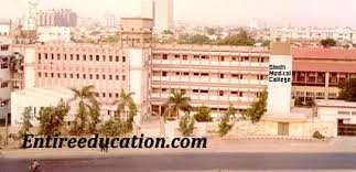 Sindh Medical University Karachi Admission