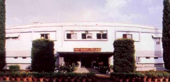Army Medical College Rawalpindi Admission
