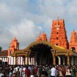 Buddhist and Pali University Kelaniya Sri Lanka Admission