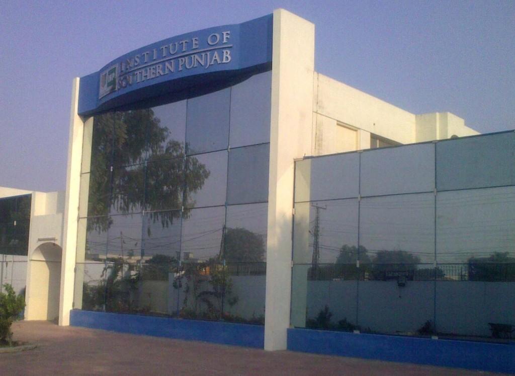 ISP Multan Admission