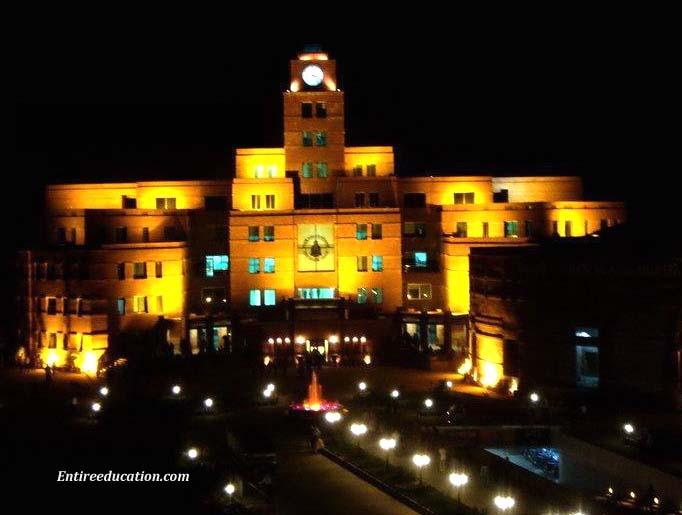 UCP Lahore Admission