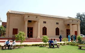 University Of South Asia Lahore Pakistan Admission
