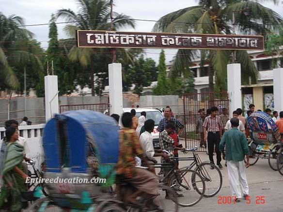Mymensingh Medical College Dhaka Bangladesh