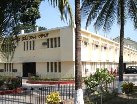 Rangpur Medical College Bangladesh Admission