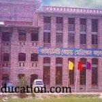 Satkhira Medical College Bangladesh Admission