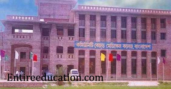 Satkhira Medical College Bangladesh Admission
