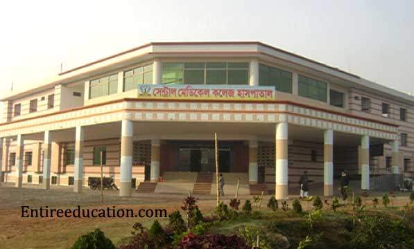 Central Medical College Comilla Admission 2018 Last Date