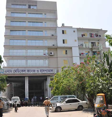 Enam Medical College Admission 2020-21 Last date, Fee Structure
