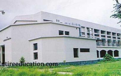 Islami Bank Medical College Rajshahi Admission