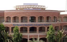 NFC Multan Admission 2021 Last Date