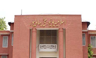 The Islamia University Of Bahawalpur Admission