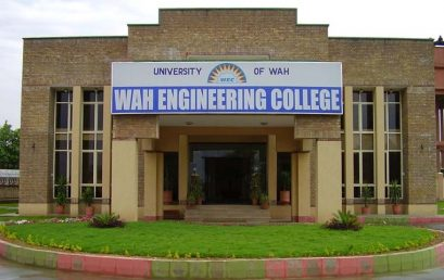 Wah Engineering College Admission 2021 Last Date