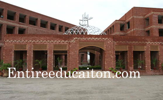 Islam Medical College Sialkot Admission 2018 Last date Eligibility, Fee Structure