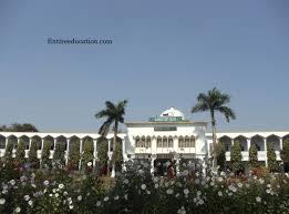 Jhenidah Cadet College Admission 2021 Last date