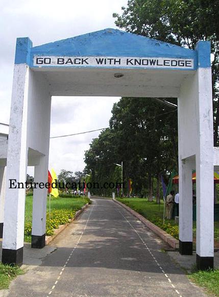Mirzapur Cadet College Tangail Admission 2020 Last date