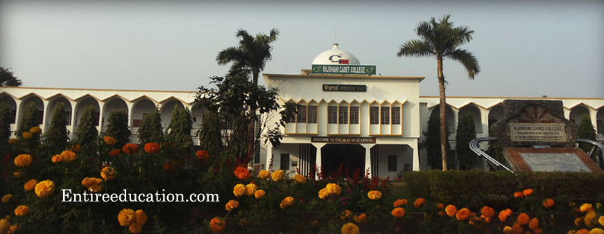 Rajshahi Cadet College Admission 2018 Last date