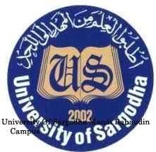 University Of Sargodha Mandi Bahauddin Campus Admission