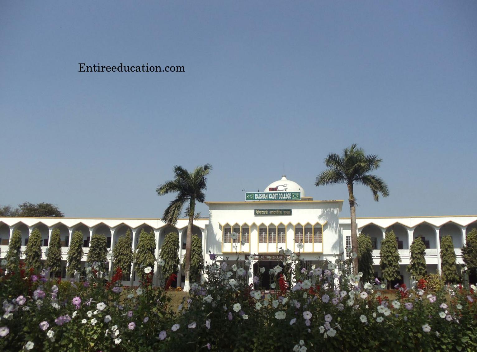 jhenidah cadet college