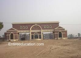 Cadet College Pano Aqil Admission