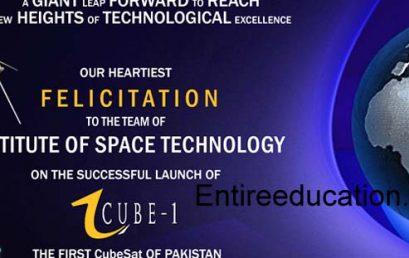 IST Karachi Admissions 2021 Last Date