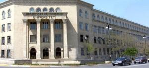 Azerbaycan Dövlet Aqrar Universiteti Logo