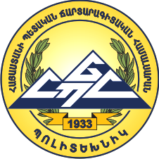 Russian-Armenian (Slavonic) State University Logo