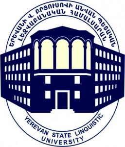 Yerevan State Linguistic University Logo