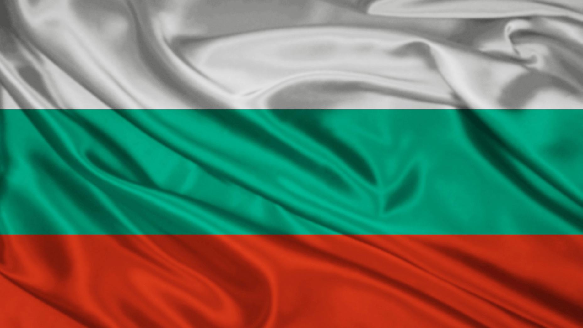 Top Universities in Bulgaria